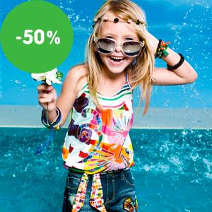 Outlet DESIGUAL: Výprodej oblečení, obuvi a doplňků (-50%)