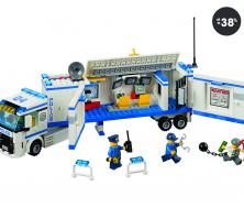 LEGO City - Policejní stanice (výprodej)