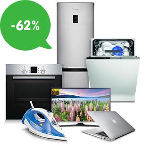 MALL: Výprodej ELEKTRA – slevy až 62% na elektroniku + doprava zdarma