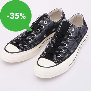 Tip: Nejlevnější tenisky Converse se slevou až 35%